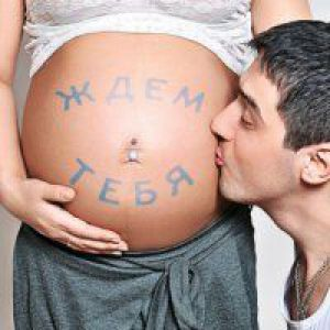 37 Тижнів вагітність