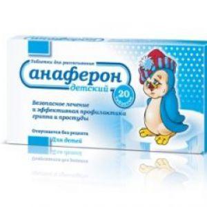 Анаферон під час вагітності