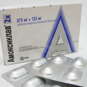 Антибіотик амоксиклав при вагітності