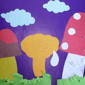 Аплікація гриби
