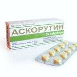 Аскорутин для вагітних жінок