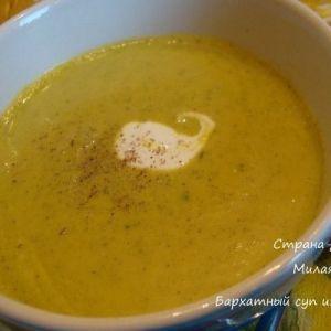 Оксамитовий суп з цукіні