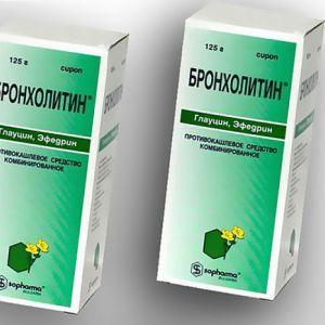«Бронхолитин» - препарат для лікування кашлю у дітей