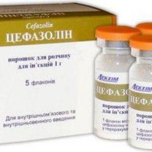 Цефазолін при вагітності