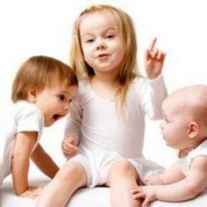 Що дають за третю дитину