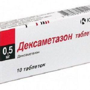 Дексаметазон при вагітності