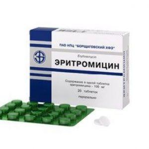 Еритроміцин при вагітності