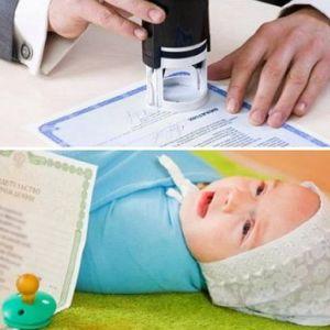 Як прописати новонародженого