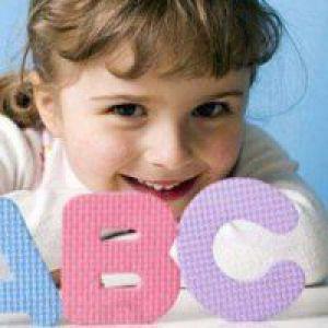 Як вчити 4-річну дитину англійської мови?