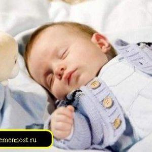 Як вкласти спати новонародженого?