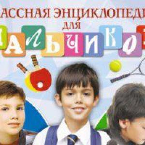 Книги для дітей 12 років