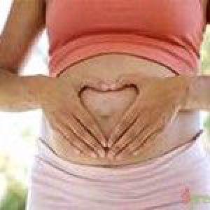 Коли починає рости живіт при вагітності