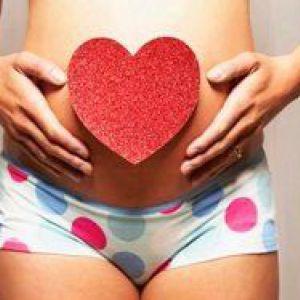 Кондиломи при вагітності: знайти і знищити!