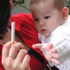 Куріння при грудному вигодовуванні