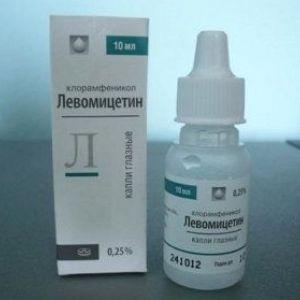 Левоміцетин при вагітності