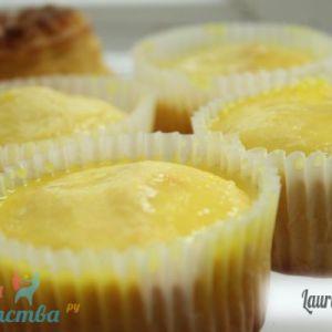 Лимонні маффіни