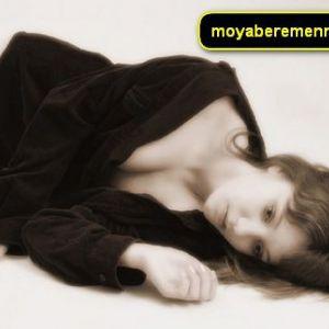 Місячні при вагітності