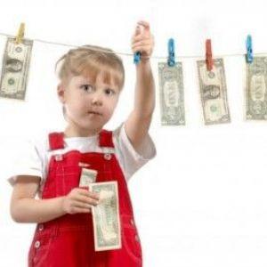 Податкові відрахування на дітей 2015