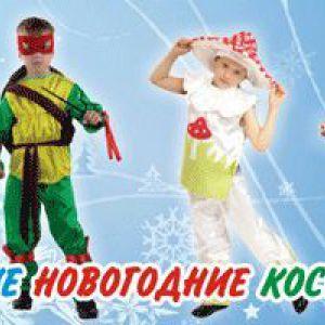 Новий рік в дитячому саду