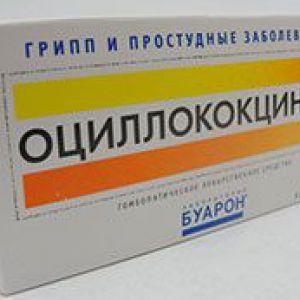 Оциллококцинум при вагітності і грудному вигодовуванні