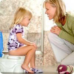 Привчання дитини до горщика