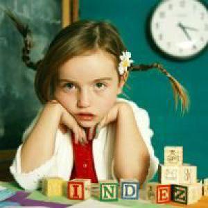 Психологічна готовність дитини до школи