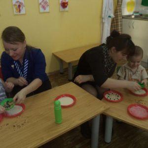 Спільне проведення часу з дітьми
