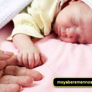 Вузький таз при вагітності