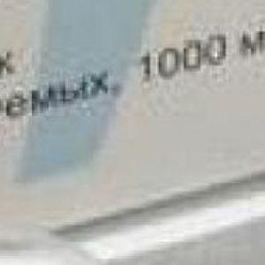Вільпрафен при вагітності - шкода чи користь