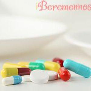 Вітаміни для вагітних: що потрібно мамі і дитині