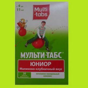 Вітаміни мульти-табс для дітей